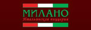 Доставка пиццы от пиццерии Милано, Северодвинск