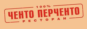 Доставка пиццы от итальянского ресторана Ченто Перченто, Москва