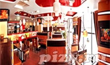 Доставка пиццы от ресторана Chili pizza, Санкт-Петербург