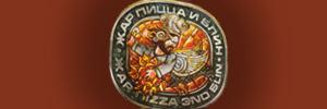 Доставка пиццы от пиццерии Жар-пицца и блин, Стерлитамак
