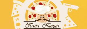Доставка пиццы от компании Папа Пицца, Астрахань