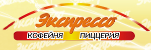 Доставка пиццы от пиццерии Экспрессо, (Фрязино, Щёлково)