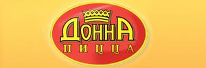 Доставка пиццы от пиццерии Донна-Пицца, Саратов