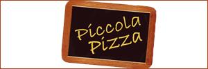 Доставка пиццы от пиццерии Piccola Pizza (Пиккола Пицца), Самара
