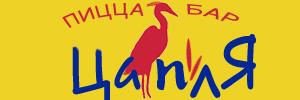 Доставка пиццы от пицца-бара Цапля, Воронеж