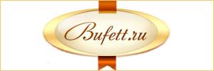 Доставка пиццы от интернет-ресторана Bufett.ru, Тюмень