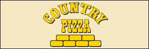 Доставка пиццы от пиццерии Country Pizza, Тюмень