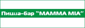 Доставка пиццы от пицца-бара Mamma Mia, Тюмень