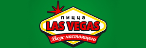 Доставка пиццы от Las Vegas Pizza, Сургут