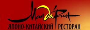 Доставка пиццы от ресторана Мандарин, Иркутск