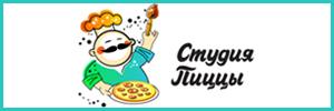 Доставка пиццы от Студия Пиццы, Челябинск
