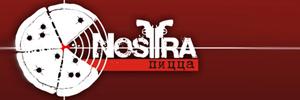 Доставка пиццы от Nostra Пицца, Пермь