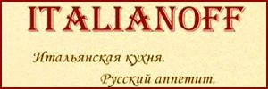 ITALIANOFF, Солнечногорск