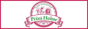 Доставка пиццы от Кафе Pizza House, Владивосток