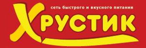 """Сеть быстрого и вкусного питания """"Хрустик"""" (Брянск, Обнинск)"""
