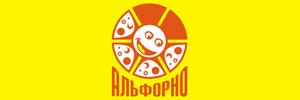 Доставка пиццы от Альфорно, Рязань
