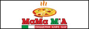 Доставка пиццы от пиццерии MaMa MiA, Тула