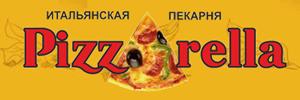 Доставка пиццы от пиццерии Pizzarella, Нижний Новгород
