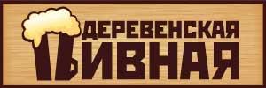 Доставка пиццы от пиццерии Деревенская Пивная, Москва