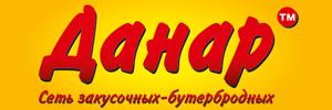 Доставка пиццы от Данар, Киров