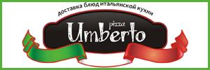 Доставка пиццы от пиццерии Umberto, Иркутск