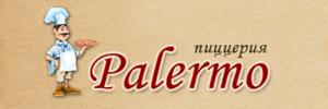 Доставка пиццы от пиццерии Палермо, Омск