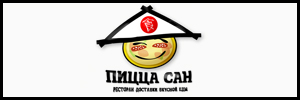 """Доставка пиццы от службы доставки """"Пицца Сан"""", Екатеринбург"""