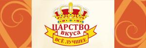 Доставка пиццы от службы доставки «Царство вкуса», Москва