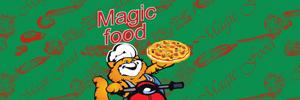 Доставка пиццы от Magic food, Волгоград
